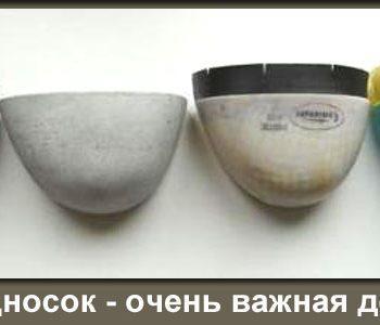 подносок обуви
