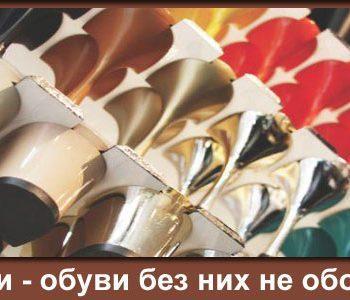 Каблук для обуви