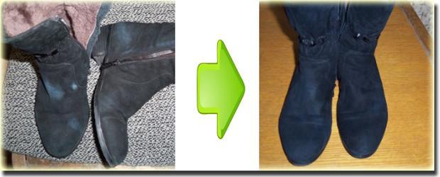 Покраска замшевой обуви
