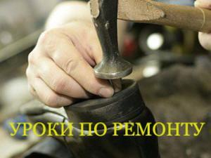 Заклеить резиновые сапоги, Ремонт обуви, уход за обувью, выбор обуви, Блог мастера по ремонту обуви