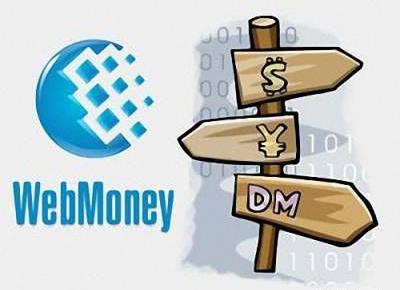 Оплатить WebMoney