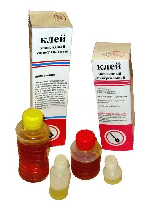 Клей эпоксидный, применение в сапожном ремесле.