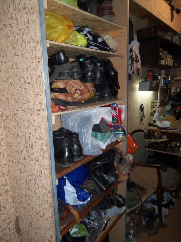 обувь для ремонта обуви