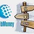 оплатить через Интернет в системе WebMoney