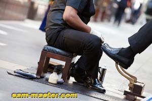 Как чистят обувь