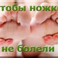 Ортопедическая обувь для взрослых — решение ряда проблем со здоровьем!