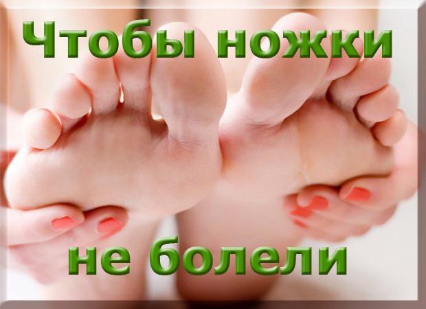 Ортопедическая обувь для взрослых
